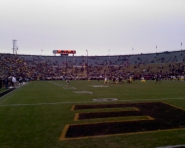 View from the field at Purdue (Ricky Lindsay / MJ)