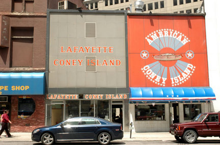 Lafayette and American Coney Island sit directly next to each other.